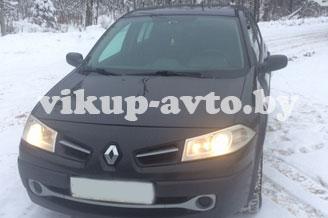 автовыкуп Renault