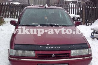 покупка авто в Минске
